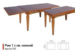 столы-Камелия,-Лилия,-Рим1123_14.jpg