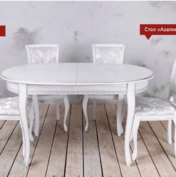 столы-Азалия123456789_11.jpg