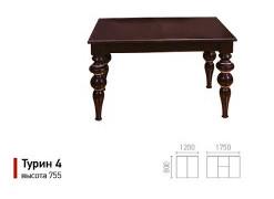 столы-Турин11234567_07.jpg
