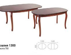 столы-Азалия123456789_04.jpg