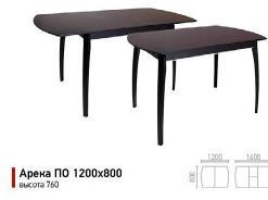 столы-Арека11_11.jpg