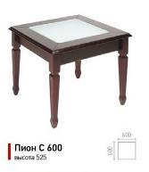 столы-журнальные112_12.jpg