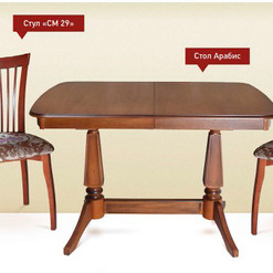 столы-Азалия,-Жасмин,-Колор,-Комфорт1234