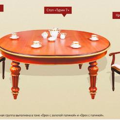 столы-Турин11234567_08.jpg