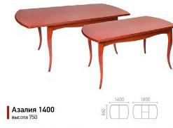 столы-Азалия123456789_07.jpg