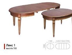 столы-Лекс112345_12.jpg