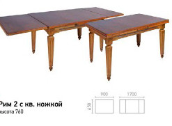 столы-Камелия,-Лилия,-Рим1123_15.jpg