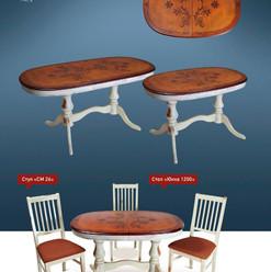 столы-Юкка112345678_03.jpg