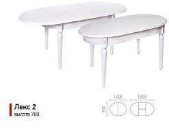 столы-Лекс112345_14.jpg