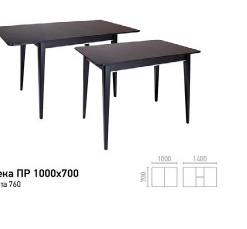 столы-Арека11_15.jpg