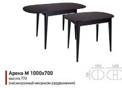 столы-Арека11_09.jpg