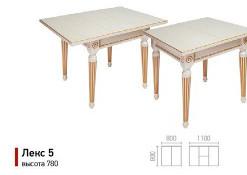 столы-Лекс112345_07.jpg