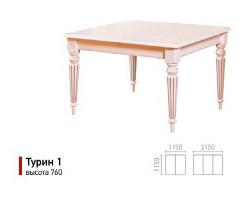 столы-Турин11234567_03.jpg