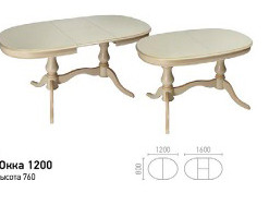 столы-Нарцисс,-Юкка,-Эдельвейс1123456_19