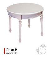 столы-журнальные112_03.jpg