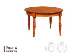 столы-Турин11234567_10.jpg