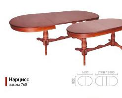 столы-Нарцисс,-Юкка,-Эдельвейс1123456_11