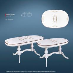 столы-Юкка112345678_04.jpg