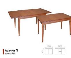 столы-Азалия123456789_05.jpg
