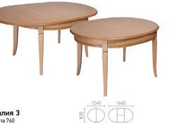 столы-Азалия123456789_13.jpg