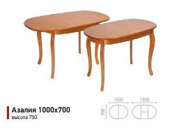 столы-Азалия123456789_03.jpg