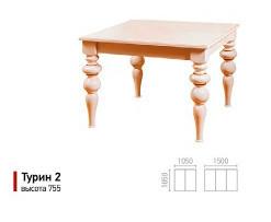 столы-Турин11234567_04.jpg