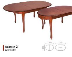 столы-Азалия123456789_12.jpg
