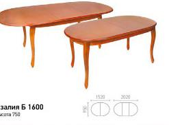столы-Азалия123456789_08.jpg