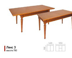 столы-Лекс112345_04.jpg