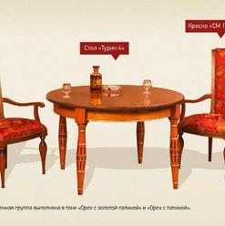 столы-Турин11234567_0299.jpg