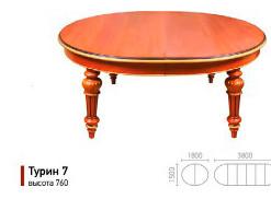 столы-Турин11234567_12.jpg