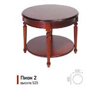 столы-журнальные112_02.jpg