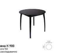 столы-Арека11_12.jpg