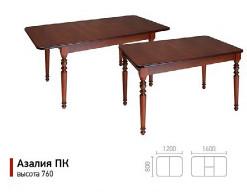 столы-Азалия123456789_09.jpg