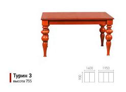 столы-Турин11234567_06.jpg