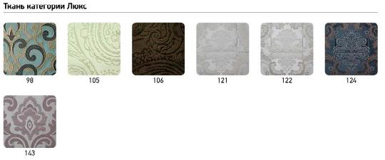 Ткань категории Люкс