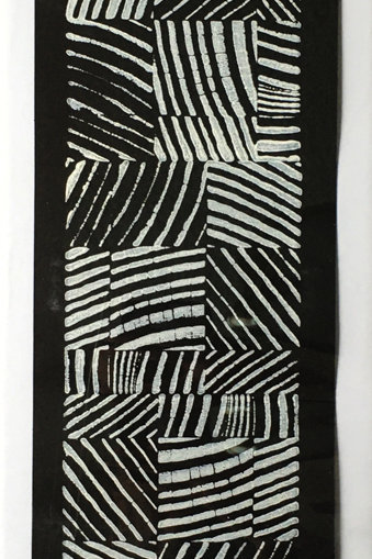 Long Block Wood Print (negative) 14 1/2 x 4 1/4 inches