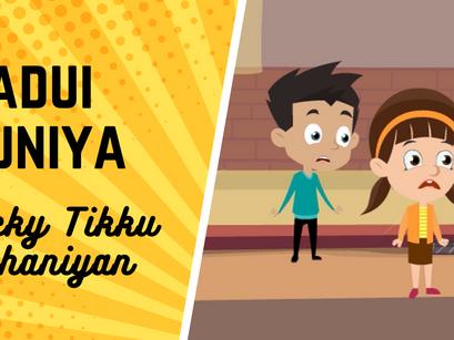 Jadui Duniya ki Majedar Paheliyan for kids | Ticky Tikku Fun Kahaniyan