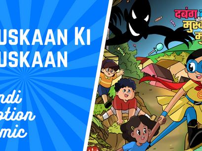 Dabung Girl aur Muskaan Ki Muskaan - Hindi Motion Comic