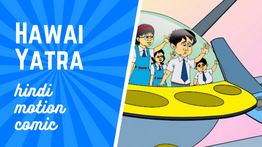 Dabung Girl aur Hawai Yatra - Hindi Motion Comic