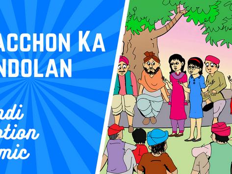 Dabung Girl aur Bacchon ka Andolan   Hindi Motion Comic