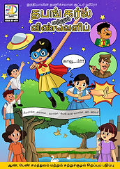 Dabung Girl and Space Journey Tamil