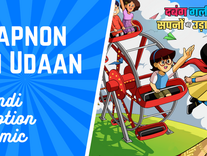 Dabung Girl aur Sapnon ki Udaan - Hindi Motion Comics