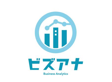【重要なお知らせ】BIS サービス名称変更のお知らせ