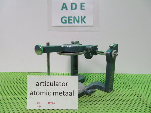 Atomic Alu