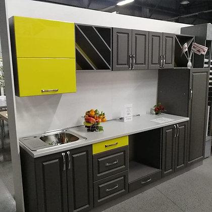 Кухонный гарнитур Вулкан