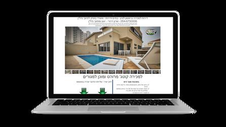 דירות למכירה בראשון לציון - דף נחיתה