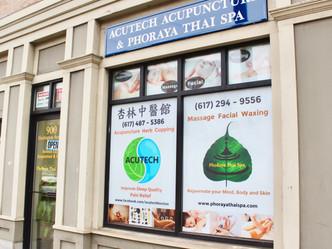 PhoRaya Thai Spa 900 Huntington Ave. Boston