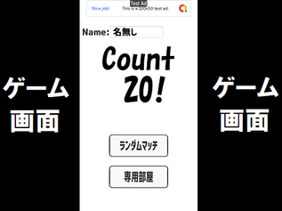 Count20!