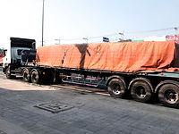 รถส่งของ รถเทรเลอร์ วิ่งปูน พัทยา ส่งวัสดุก่อสร้าง จเรรัตน์